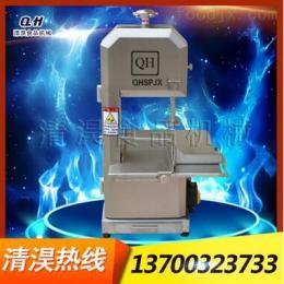 QH260A立式电动锯骨机商用电动切骨机QH260A中型食品加工设备
