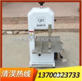 QH260B厂家直销 不锈钢锯骨机260B型切骨机配件生产 食品机械批发