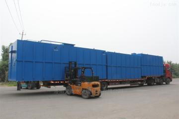 LYTT濮阳酸洗磷化废水处理设备全套解决方案