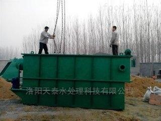 洛阳天泰新乡屠宰场地埋式污水处理设备工程达标排放