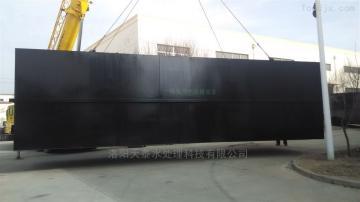 LYTT濮阳屠宰场污水处理设备效率高的河南厂家