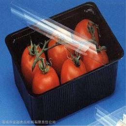 JCFH-4豆芽盒式保鲜气调包装机菠菜保鲜气调包装机蔬菜水果保鲜气调包装机