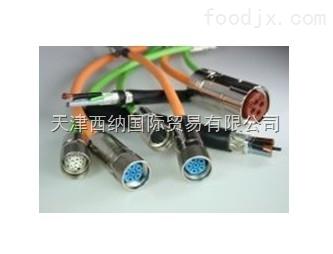 西纳进口德国TKD柔性控制电缆