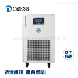 ZX-LSJ-300封闭型冷却液低温循环机ZX-LSJ-300