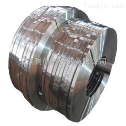201不銹鋼硬態鋼帶201不銹鋼硬態鋼帶,無錫201不銹鋼硬態鋼帶廠家