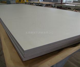 304不銹鋼板304不銹鋼板
