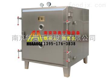 FZG系列蒸汽加热型真空干燥箱