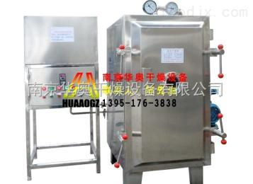 FZG-4型真空干燥箱