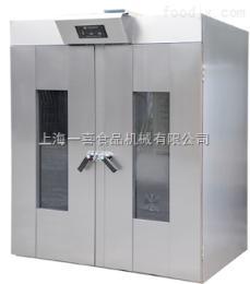 YXZ-64上海一喜YXZ-64雙門醒發箱