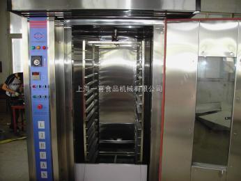 YkG-100AD上海一喜32盘 YkG-100AD燃气式热风旋转烤炉 底部旋转