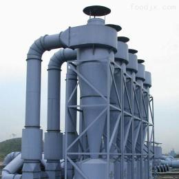 可定制 旋风除尘器 旋风集尘器 旋风分离器