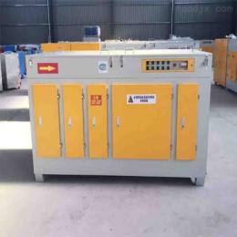 可定制uv光氧噴漆房廢氣處理設備 空氣凈化器