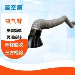 可定制厂家供应吸气臂  阻燃悬停柔性360度旋转