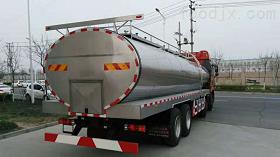 20-25噸解放四軸鮮奶運輸車
