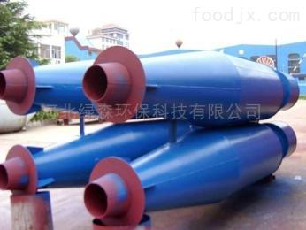 旋风除尘器天津厂家提供木工旋风除尘器、风量大