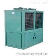 陈生:15521297010株洲比泽尔箱式制冷机组,柳州比泽尔箱式制冷机组