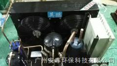 陈生:15521297010惠州英鹏防爆制冷机组