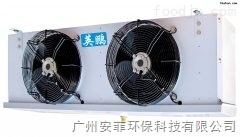 陈生:15521297010上海水冲霜轴流冷风机
