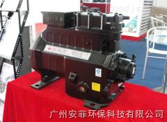 陈生:15521297010宜昌谷轮压缩机供应