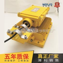 XQL8100面粉廠壁式防爆節能燈,防粉塵照明燈具廠家