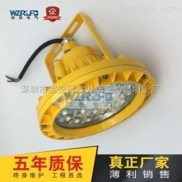 20W壁式防爆节能灯,仓库用LED防爆灯20W
