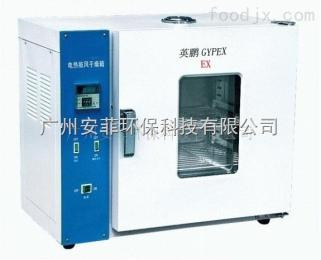 BYP101-2AB防爆隧道式烘箱,防爆熱風循環烘箱