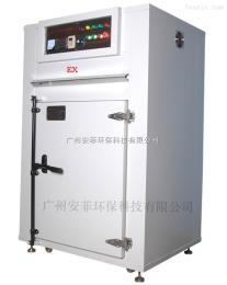 BYP-GX-JM工业防爆烘箱,英鹏防爆干燥箱