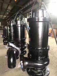 WQ/JYWQ污水泵大口徑應用范圍廣廠家推薦雨辰泵業