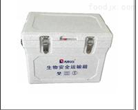 RL-13YSC采送样箱生产厂家生物安全采送样箱-认准厂家,其他都是代理