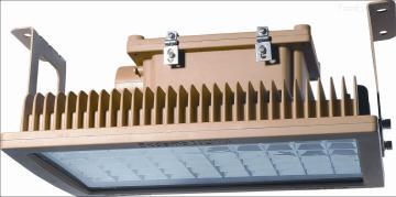 BCD54LED防爆泛光燈80W