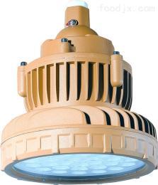 BCD5530WLED防爆燈