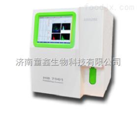 全自動英諾華HB-7501型五分類血球分析儀