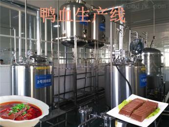 1000全套鴨血豆腐生產線設備