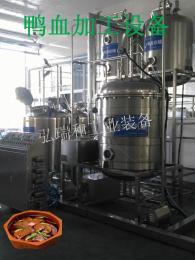 300鸭血自动灌装设备_鸭血生产设备价格