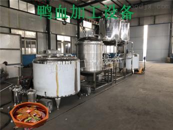 200鴨血生產線設備-鴨血豆腐制作機器