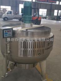 賀州出售100L小型熬糖夾層鍋