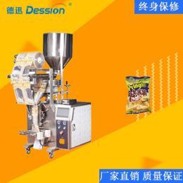 DS-320A小型立式颗粒全自动包装机设备厂家直销