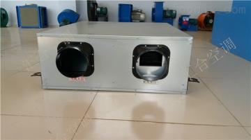 靜音新風換氣機用-匯合空調