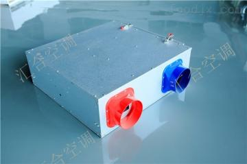 立式凈化新風機-匯合空調