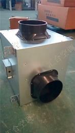全熱回收新風換氣機-匯合空調
