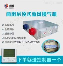 静音静电除尘全热交换器批发-汇合空调