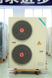 空气能热泵-汇合空调
