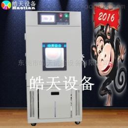 SME-150PF恒温恒湿实验室/模拟环境式试验箱