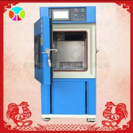 SMC-80PF上海展会皓天设备可程式恒温恒湿试验箱