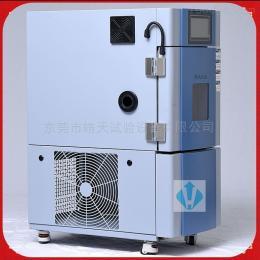 SMA-22UP按键式恒温恒湿机/调温调湿实验室直销厂家