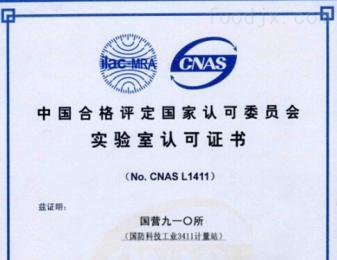 VS-DT第三方验证服务、灭菌温度验证仪