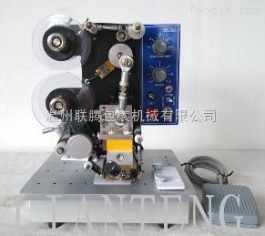 HP-241B联腾牌 HP-241B电动色带打码机 自动打码机 质量保证