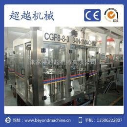 CGF18-18-6厂家直销 8000瓶每小时 全自动矿泉水/纯净水灌装机
