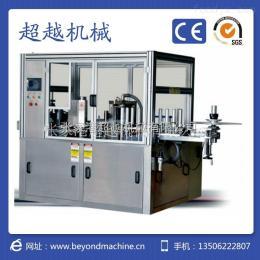 小型打包機 全自動灌裝機生產線設備 熱收縮膜包機器
