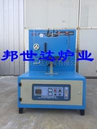 BXZQ-21-12實驗型釬焊爐 真空氣氛爐
